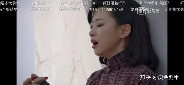 2021.07.12聊一聊国产谍战剧《叛逆者》插图7