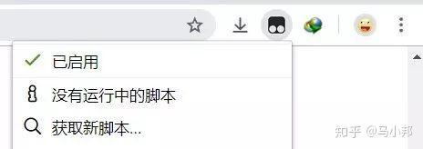 IDM互联网下载管理器 资源下载 瞎扒瞎闹 第13张