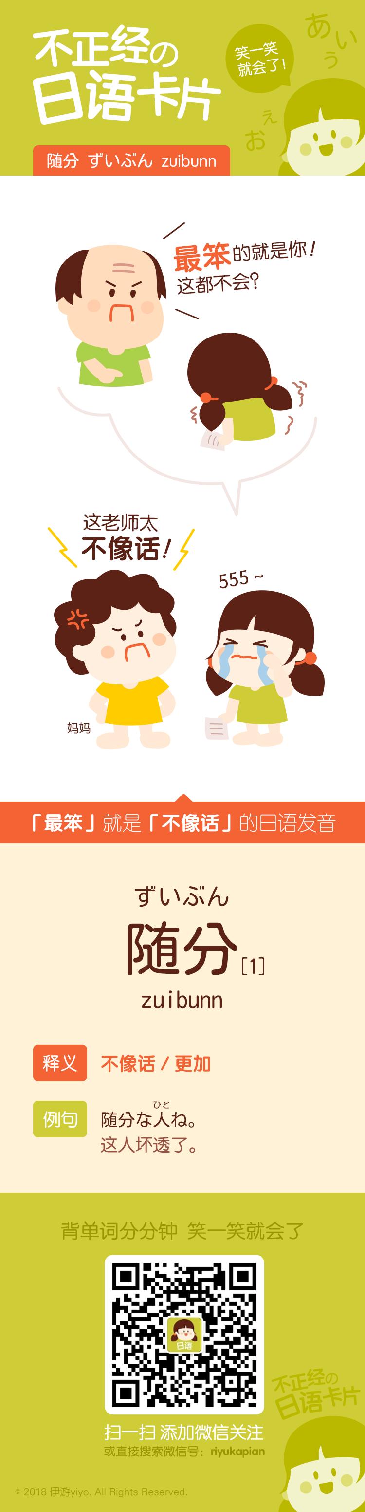 名言 英語 日本人