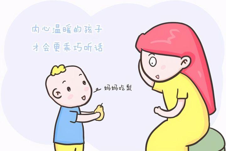 想让孩子乖巧又听话怎么办(如何让孩子乖乖听话)插图(2)