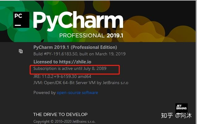 Pycharm 2020 最新永久激活码!