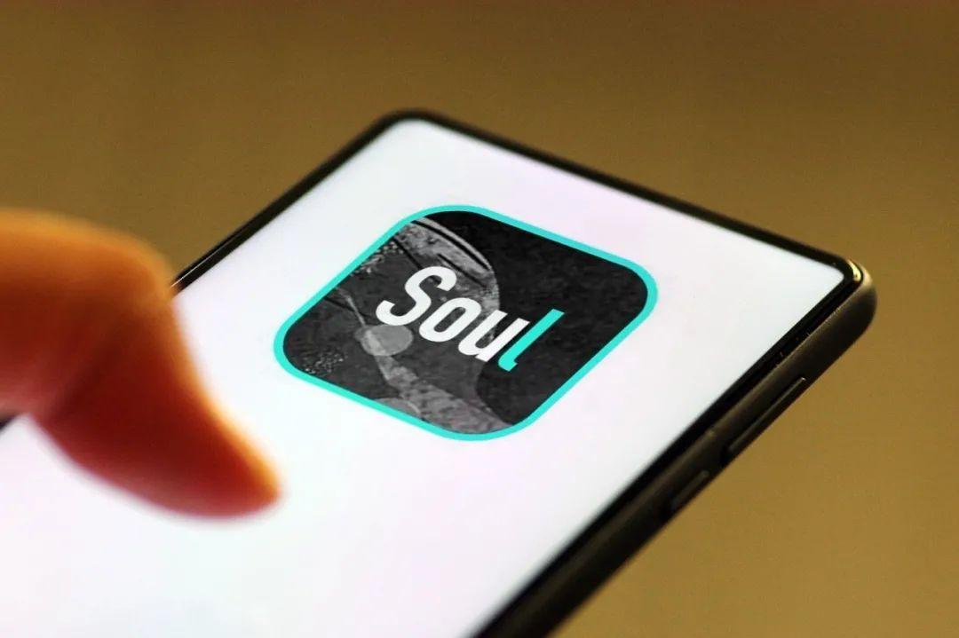 Soul的进化,是社交的未来吗?