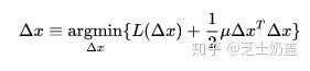 从零手写VIO——(三)基于优化的 IMU 与视觉信息融合(上篇)插图(45)