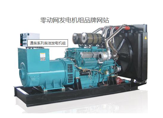 通柴发电机图片-通柴柴油静音发电机设计图-通柴发电机产品图