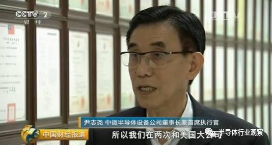 国内芯片技术交流-中国半导体在三个领域打破了国外垄断|半导体行业观察risc-v单片机中文社区(13)