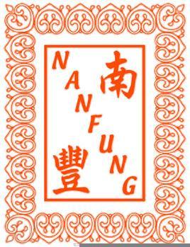 上海自贸区--光明会对中国的第一波正式攻击?
