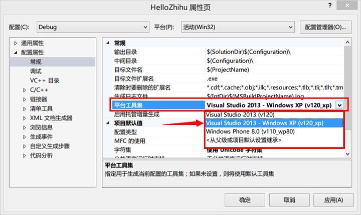 Is not a valid win32 application xp visual studio 2015 | Peatix