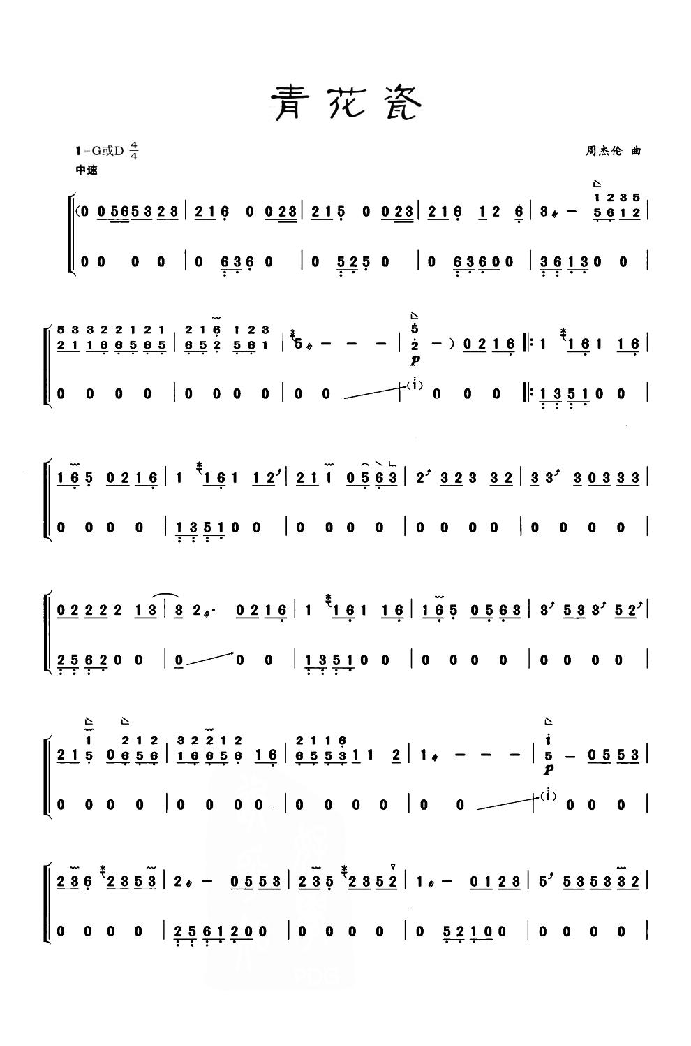 琉特琴曲谱_钢琴简单曲谱