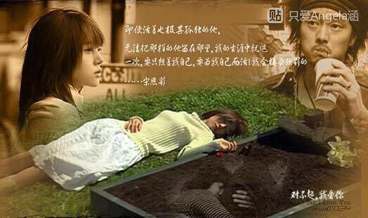 韩剧再也无法忍受76_韩剧 对不起 我爱你 还有朋友是喜欢这部韩剧的吗? - 知乎