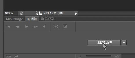 ps cs6制作gif动画_怎样制作GIF动图,需要用photoshop么? - 知乎