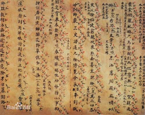 中国古代音乐史简述_中国古代音乐的曲谱(2) - 知乎
