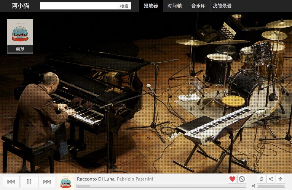 哪个网站:哪个网站下载音乐质量最好?-U9SEO