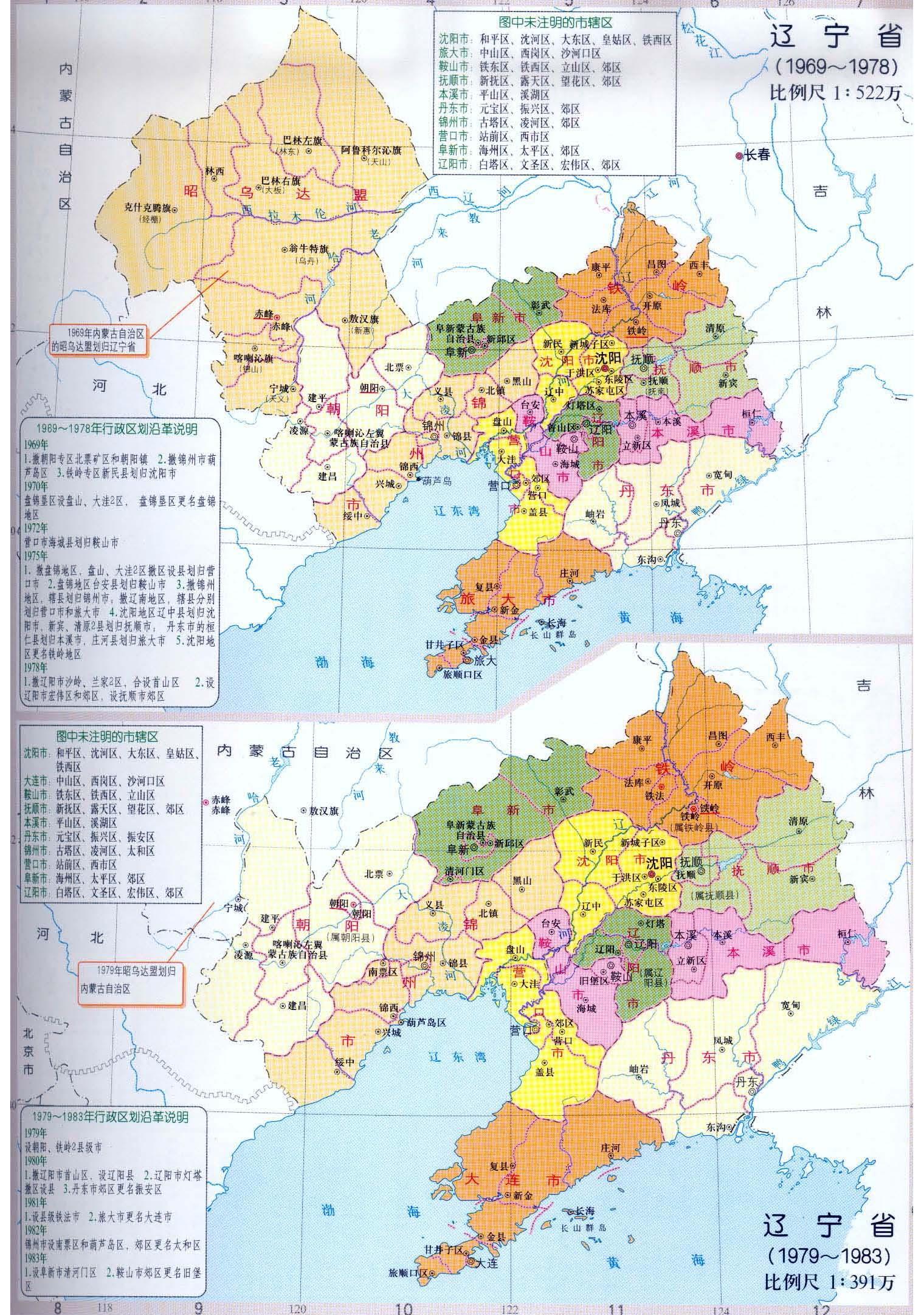 开鲁县_为什么1960年以后,几乎没有县市从A省划到B省? - 知乎