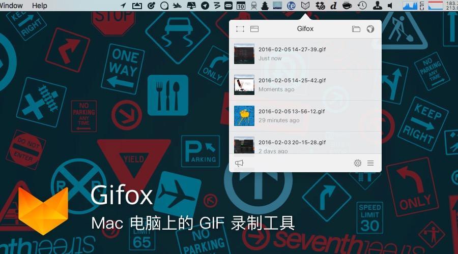 Mac 上怎么能少了一款好用的 GIF 录制工具?