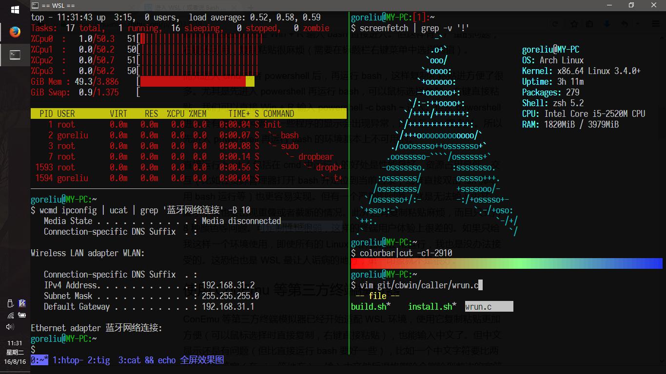 使用 wsl-terminal 更好地体验 Win 10 WSL 终端环境