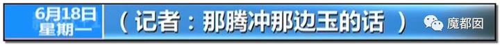 """震怒全网!云南导游骂游客""""你孩子没死就得购物""""引发爆议!175"""