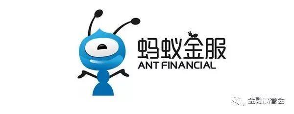 蚂蚁金服邵文澜:花呗不良率约1%,借呗年化利率14.6% |金融高管会