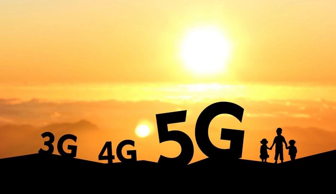 关于5G的十个误解