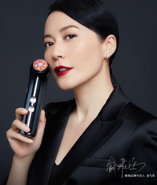 俞飞鸿锁住时光的秘密——雅萌美容仪!