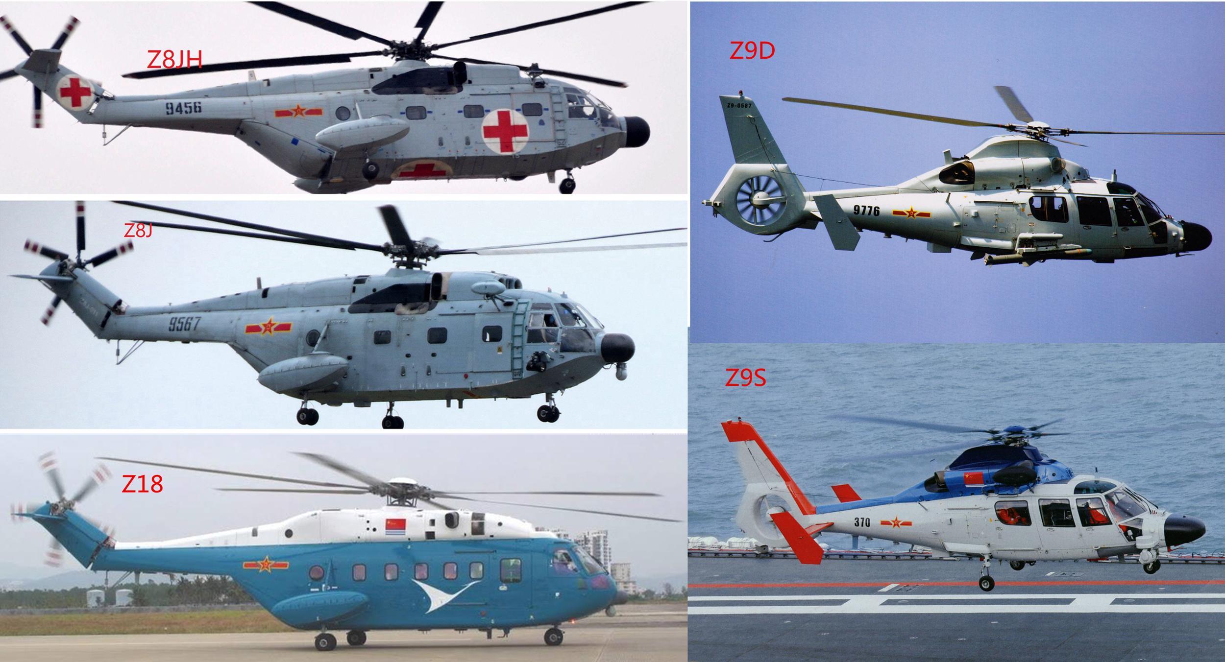 重型直升机_浅析075型两栖攻击舰部分技术性能(三) - 知乎