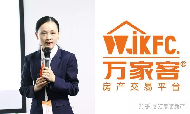 万家客_万家客集团(华南区)第二十五期意向筹建人会议胜利召开