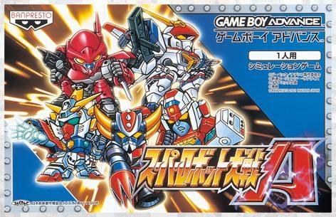 第二次机器人大战g_机器人大战系列不完全梳理(三) - 知乎