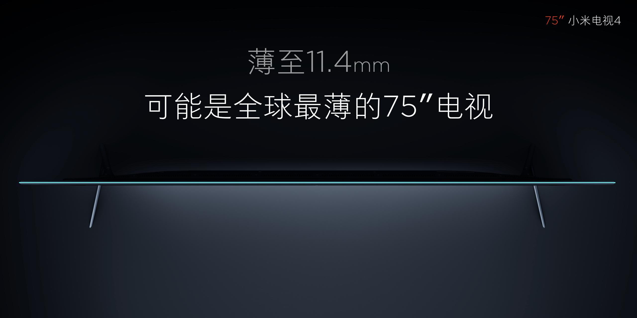 2019年电视机排行榜_2019十大电视机品牌排行榜