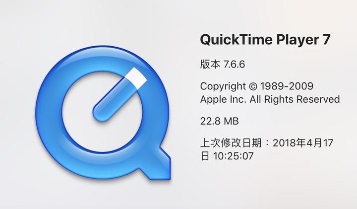 有关 QuickTime 7 Pro 的替代方案