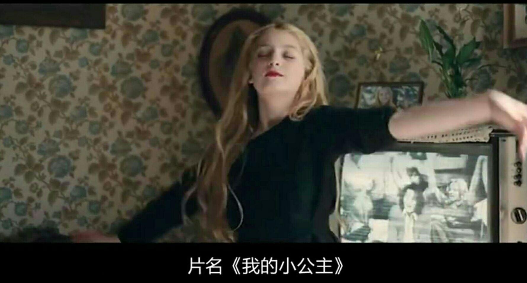 写母亲的小传_求电影名称(小萝莉太好看了)? - 知乎