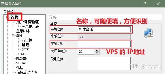 v2-0777d5b0220afce64133b39da1d3fa63_b.jpg插图(8)