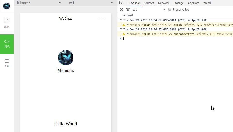 在Linux系统下运行微信Web开发者工具