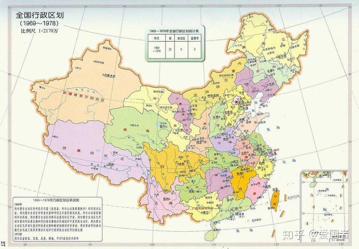 东北九省_ps2:凯申曾经提出过东北九省三市的概念,不过考虑到实际情况