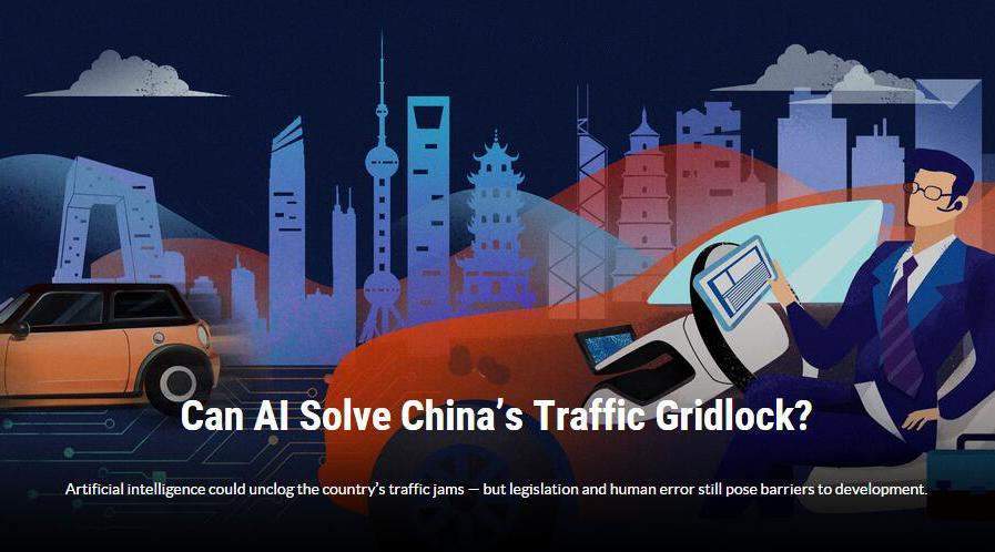 人工智能能够解决中国的交通拥堵吗?