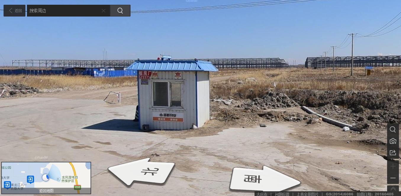大庆忠旺项目资料