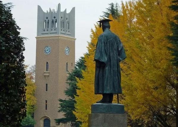 大学 藤木 直人