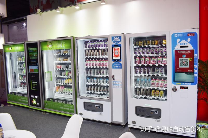 综合商品自动售货机更换弹簧和电机模块很简单