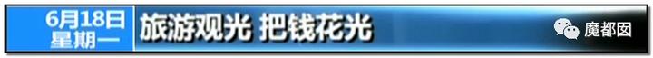 """震怒全网!云南导游骂游客""""你孩子没死就得购物""""引发爆议!147"""