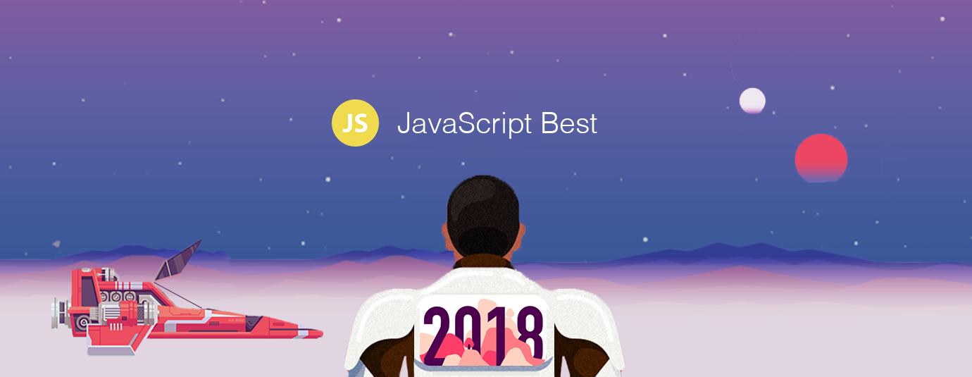 从2.4万篇文章中挑出的最棒的 JavaScript 学习指南(2018版)