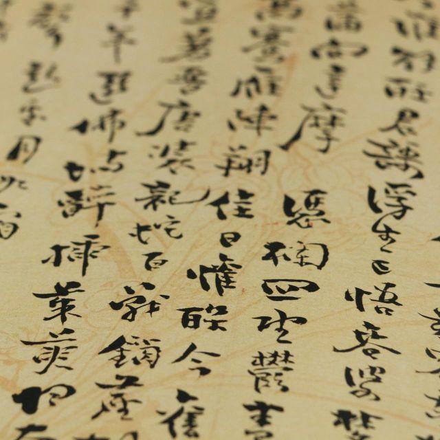 通假字是古人的错别字吗?