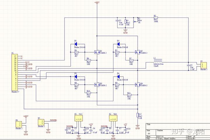 电子设计大赛(电源组)设计方案总结- 知乎