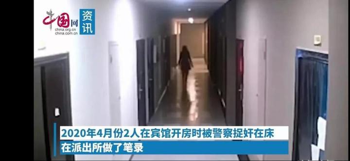 长春美女教师补课出轨家长,大尺度开房视频曝光13