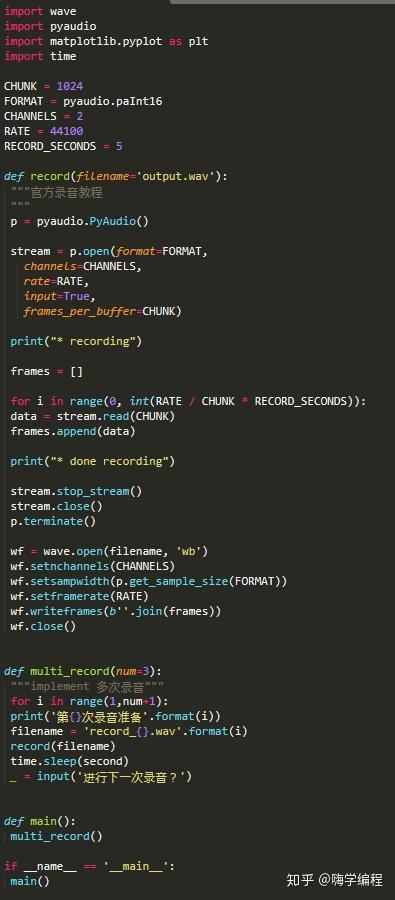 python实现播放音频和录音功能示例代码- 知乎