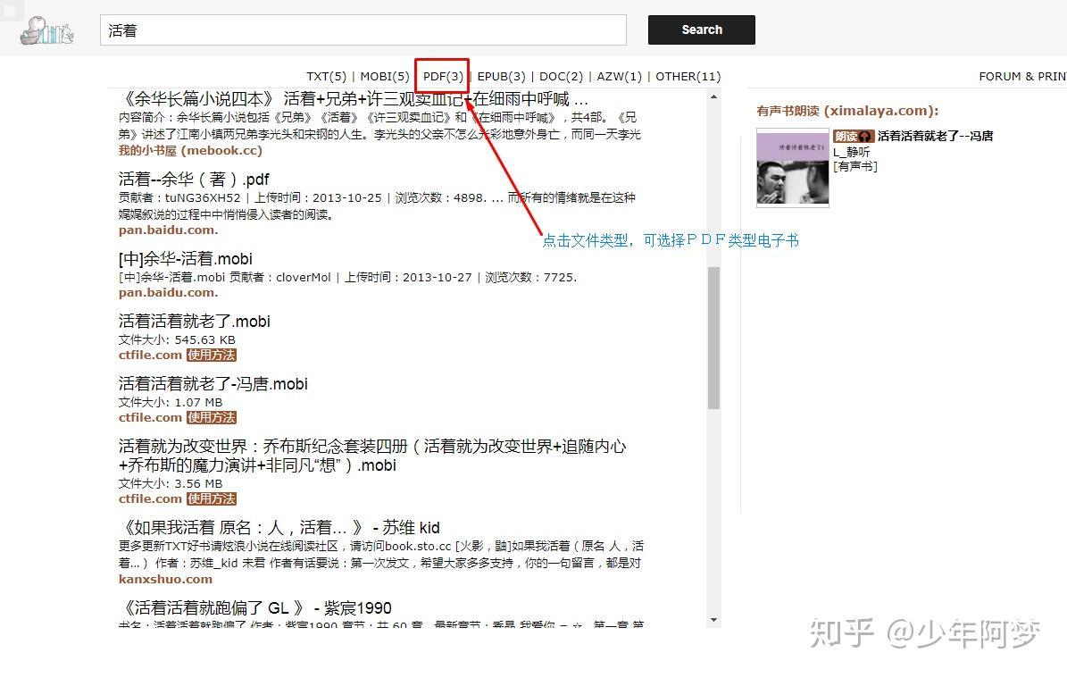 浩扬电子书_有那种PDF书籍资源比较丰富的网站吗? - 知乎