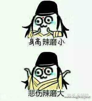 如何看待魔道祖师金光瑶这个人?