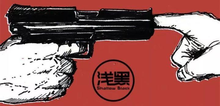 福布斯榜上的90后黑客陈宇森:世界终会留给我一条逆袭的路