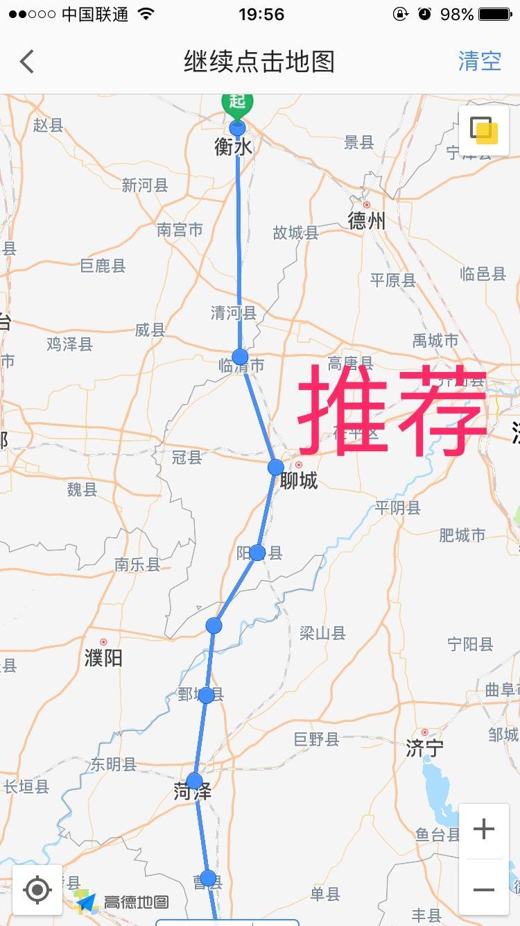 京九高铁走向确定 途径山东临清、聊城、梁山、菏泽... _看看新闻