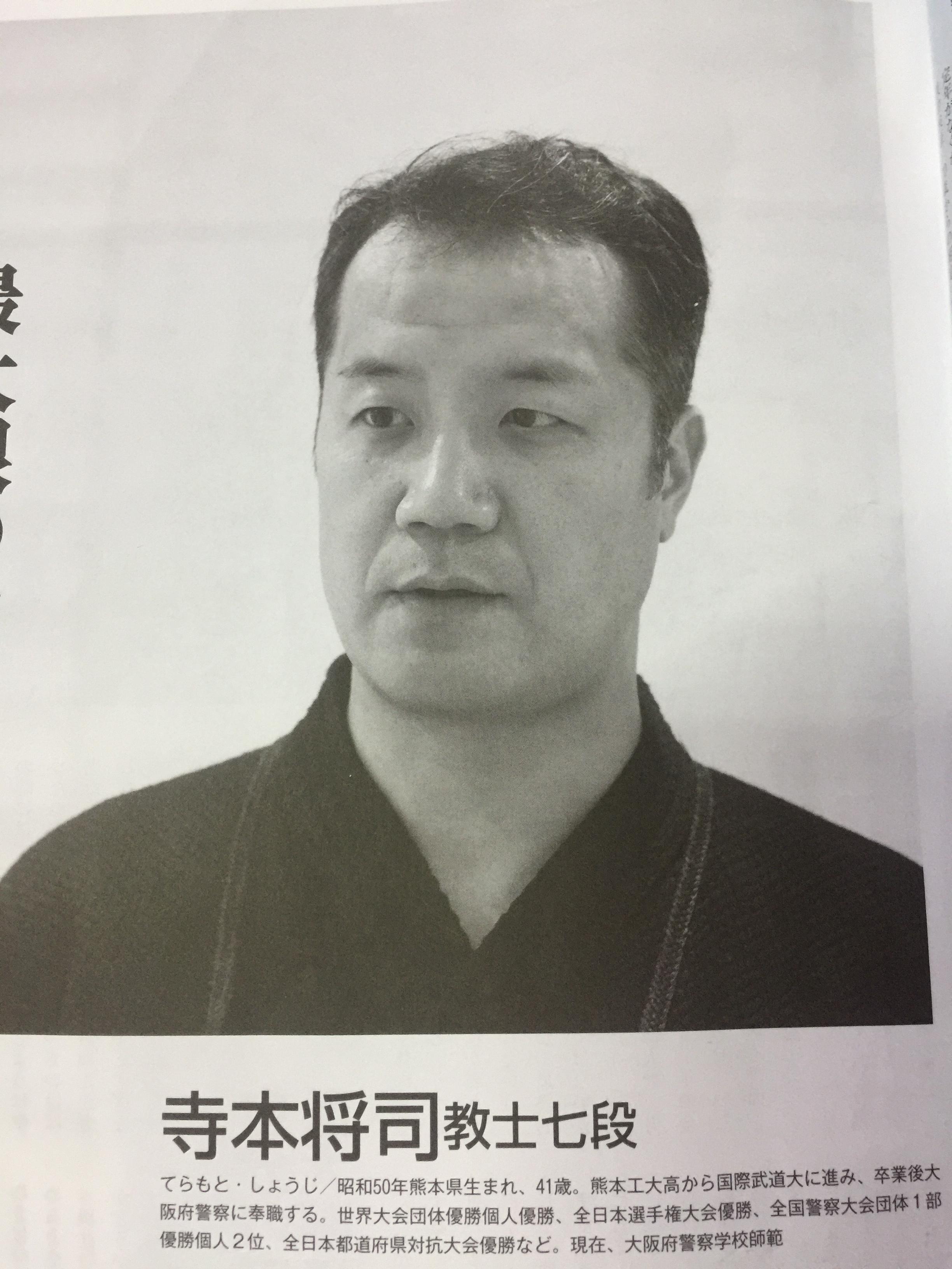 大阪 府 警察 学校