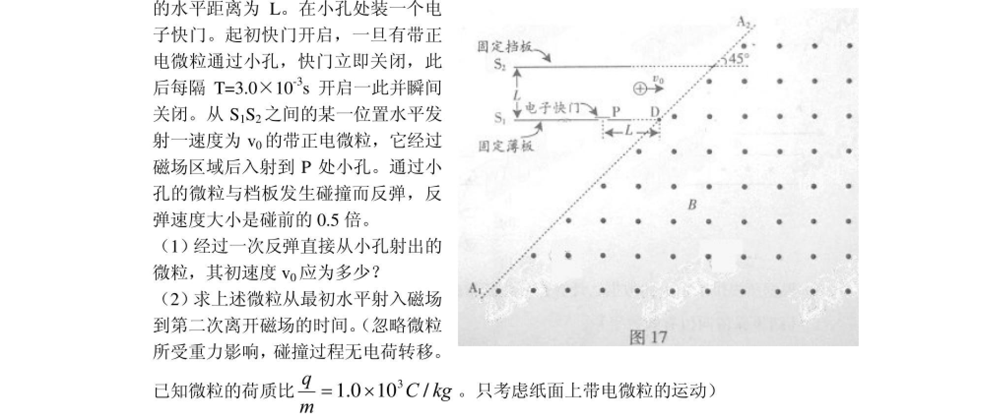 2007高考状元_高考物理压轴题有多难? - 知乎