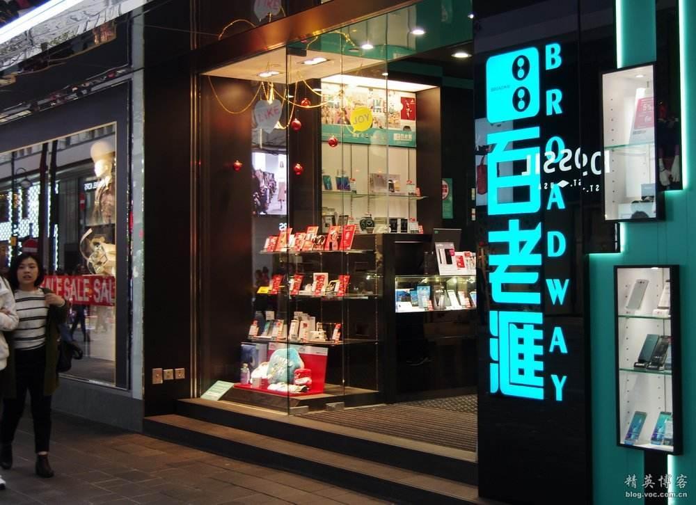 想去香港买电子产品?有些问题你得提前知道!