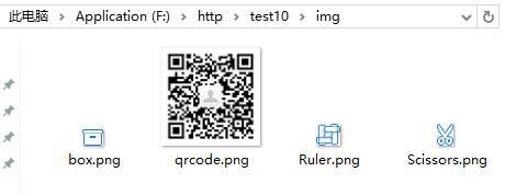 ps_cc:制作sprite拼贴图片